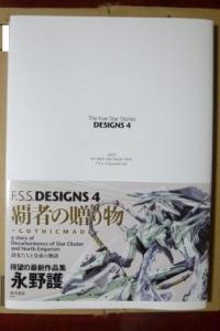 designs4.jpg