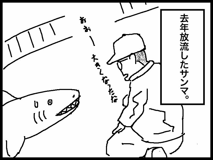 14-09-05c.jpg