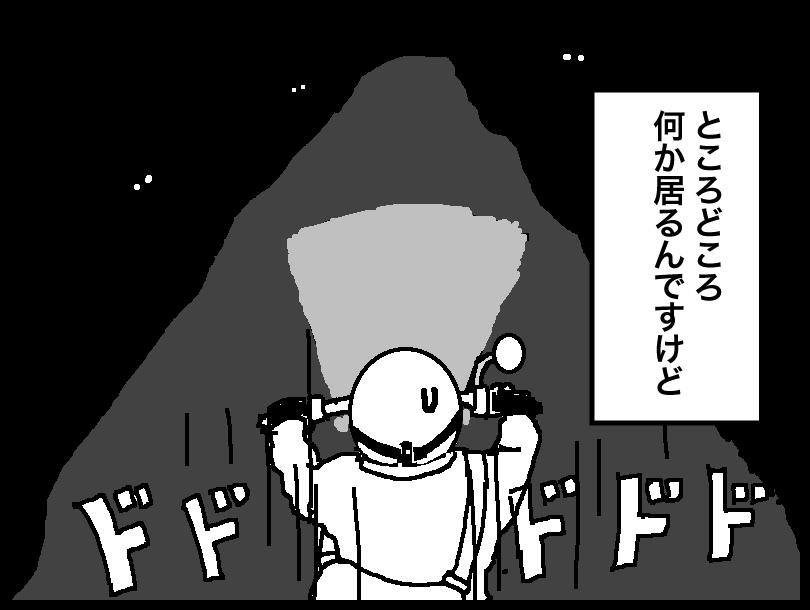 14-09-25c.jpg