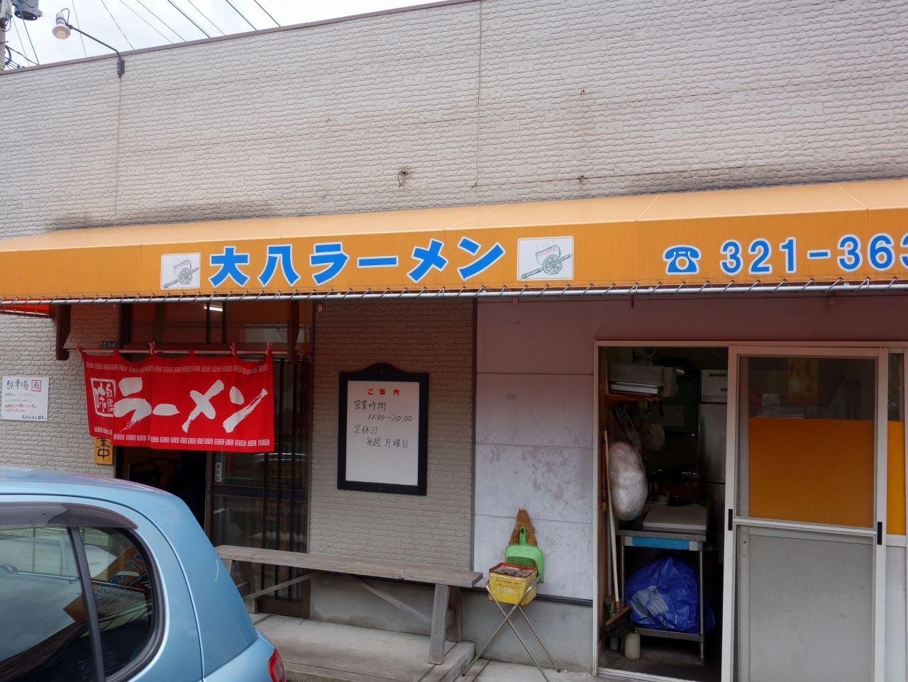 小倉鉄なべ 総本店>