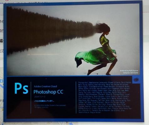 PhotoshopCS6 2014 & VAIO DUO13 最強の組み合わせ!
