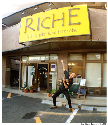 RICHE_外観