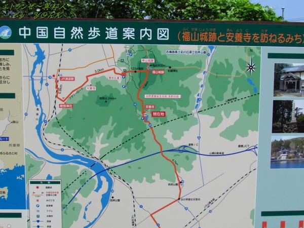 1909安養寺中国自然歩道地図140629