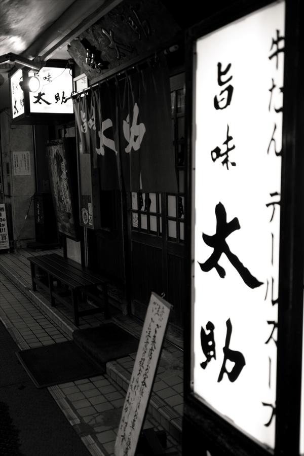 仙台街角スナップ国分町モノクロ03