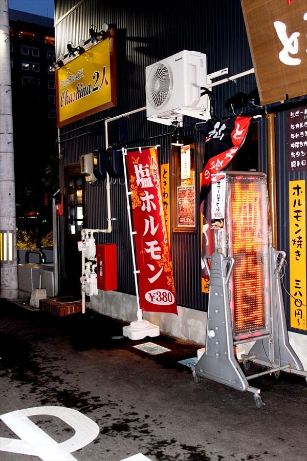 仙台街角ギラギラ01
