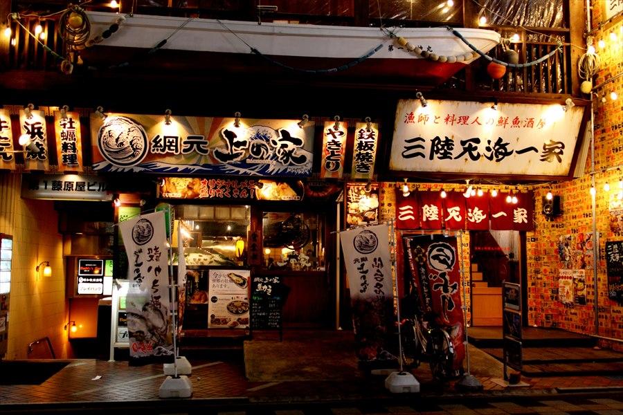 仙台街角ギラギラ02