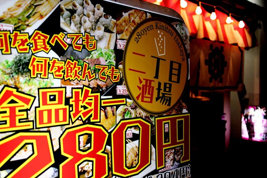 仙台街角ギラギラ03