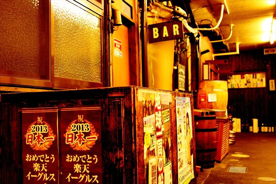 仙台街角スナップ10000画像06