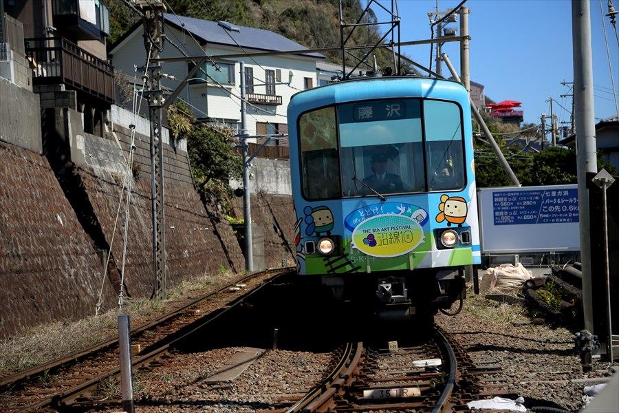 江ノ電信号所0203