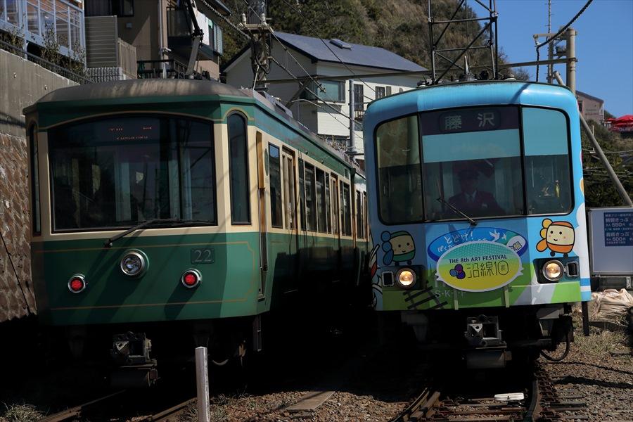 江ノ電信号所0204