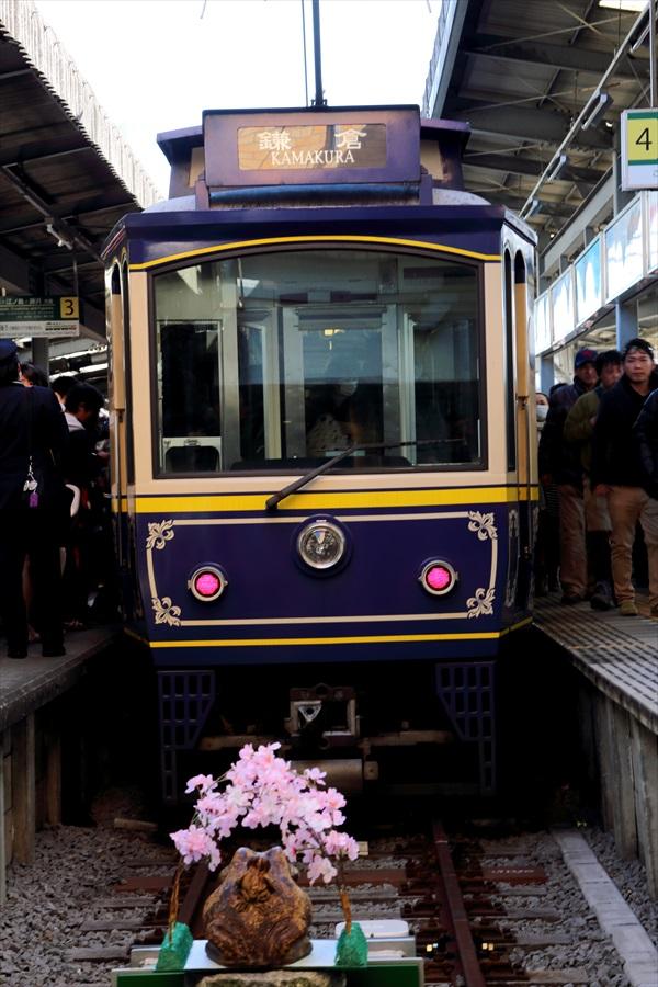 江ノ電鎌倉0206