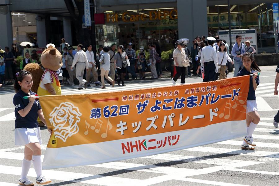 横浜パレード0101