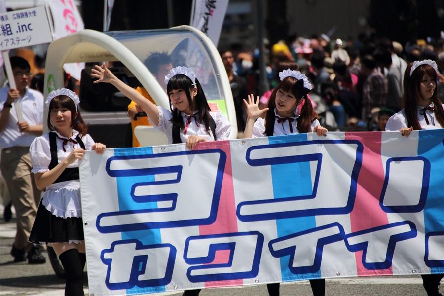 横浜パレード0601