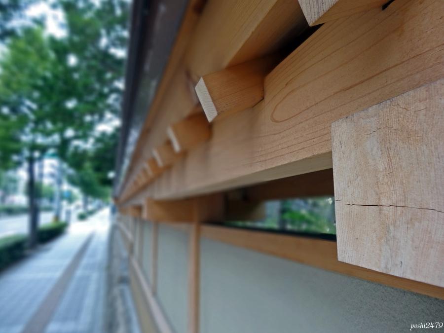 仙台お寺0209
