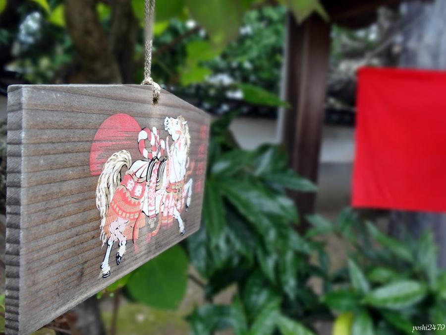 仙台お寺0303