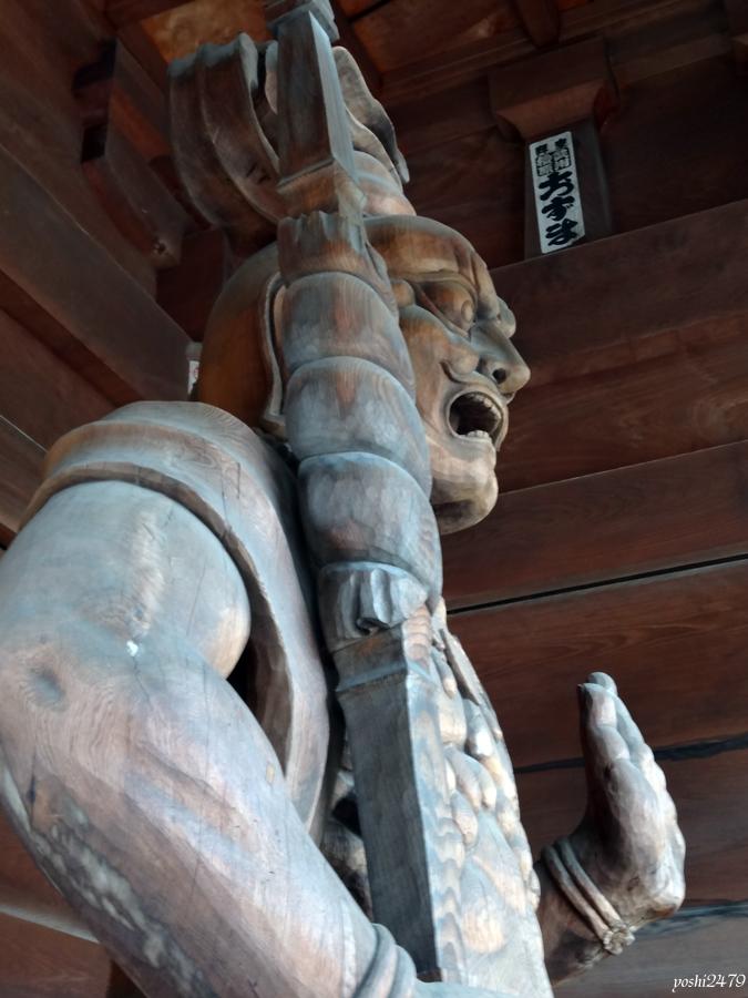 仙台お寺0406