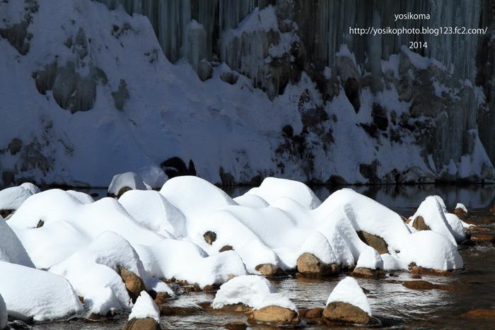 白川氷柱2