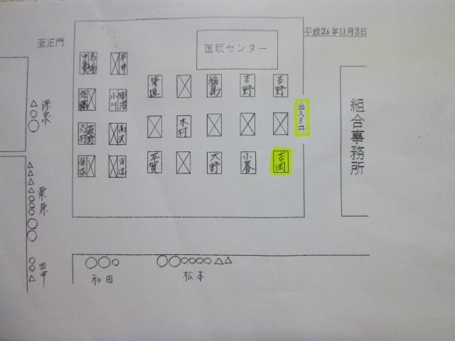 s-P1090159.jpg