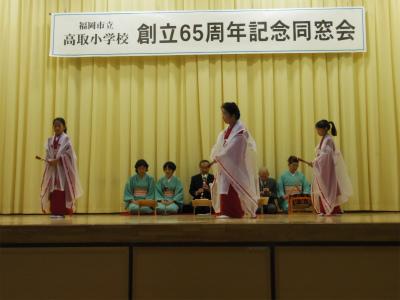 同窓会総会ブログ写真 (52)