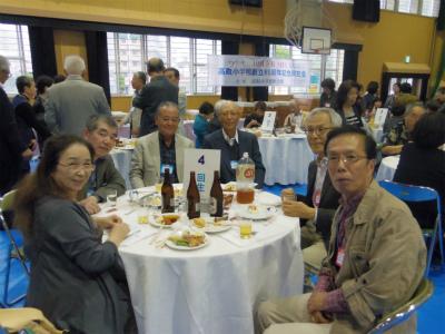 同窓会総会ブログ写真 (69)