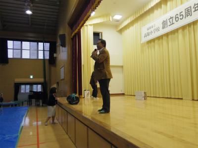 同窓会総会ブログ写真 (94)