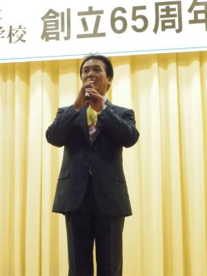 同窓会総会ブログ写真 (97)