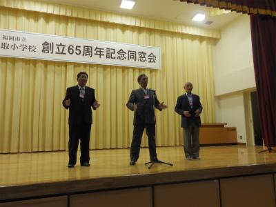 同窓会総会ブログ写真 (104)