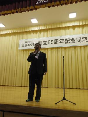 同窓会総会ブログ写真 (107)