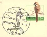仁川・マッカーサー将軍銅像