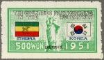 朝鮮戦争参加國感謝・エチオピア