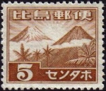 比島・マヨン富士(5センタボ)