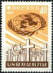韓国・国連記念墓地