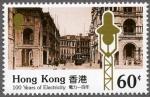 香港・電力100年(路面電車)
