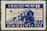 韓国・鉄道50年