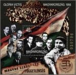 ハンガリー動乱40周年小型シート