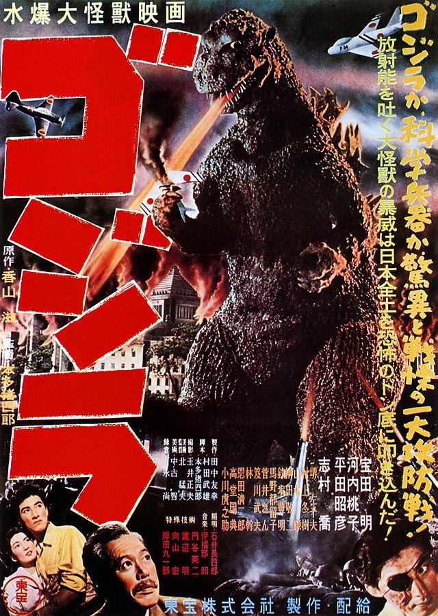 640px-Gojira_1954_Japanese_poster.jpg