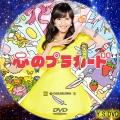 心のプラカード1(dvd)