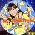 心のプラカード(cd)