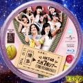 「HKT48九州7県ツアー~可愛い子には旅をさせよ~」(bd4)