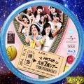 「HKT48九州7県ツアー~可愛い子には旅をさせよ~」(bd1)