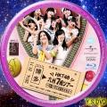 「HKT48九州7県ツアー~可愛い子には旅をさせよ~」(bd2)