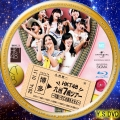 「HKT48九州7県ツアー~可愛い子には旅をさせよ~」(bd3)