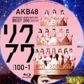 リクアワ2014 100-1(BD2)