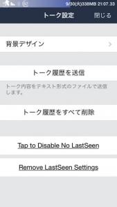 LineNoLastSeen03.jpg