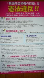 2014.09.19yamamototaro1 005