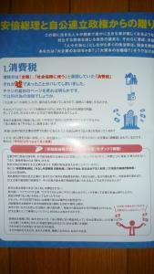 2014.09.19yamamototaro1 002