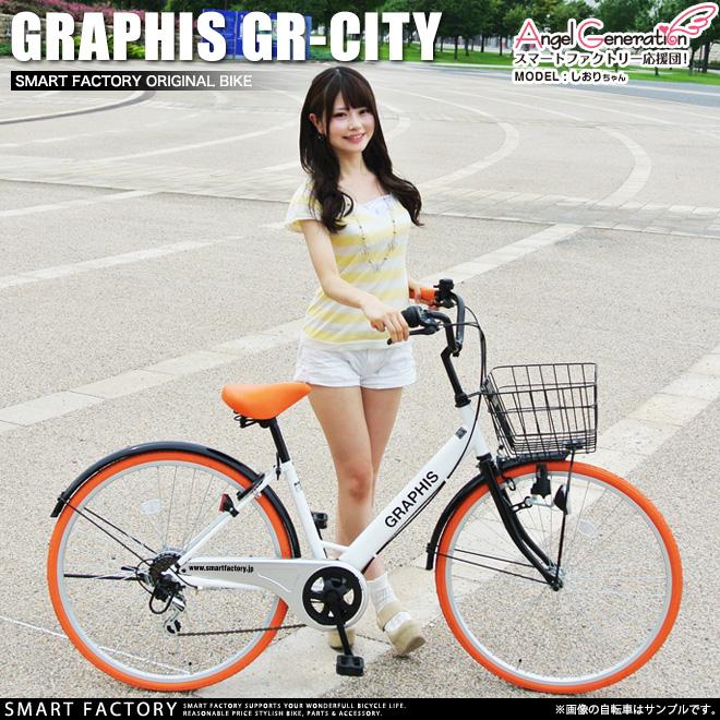gr-city_01.jpg