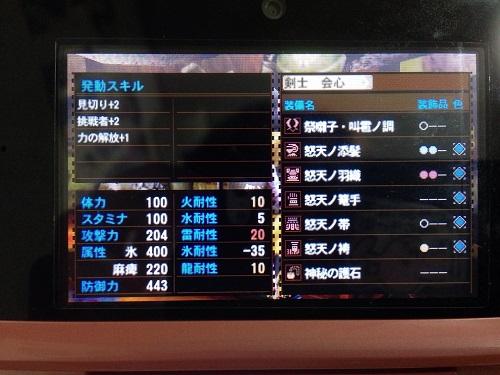 S__2761393.jpg