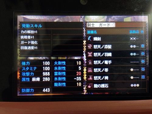 S__2761398.jpg