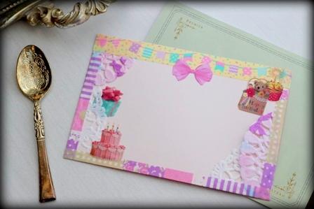 バースデー用 手作りカード (2)